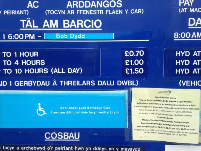 Carmarthenshire CC parking charges at Newcastle Emlyn