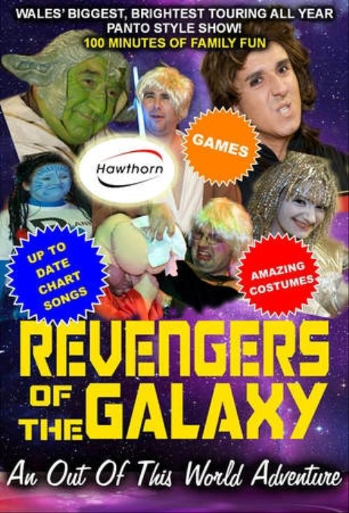 Revengers of the Galaxy
